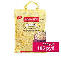 рис гого