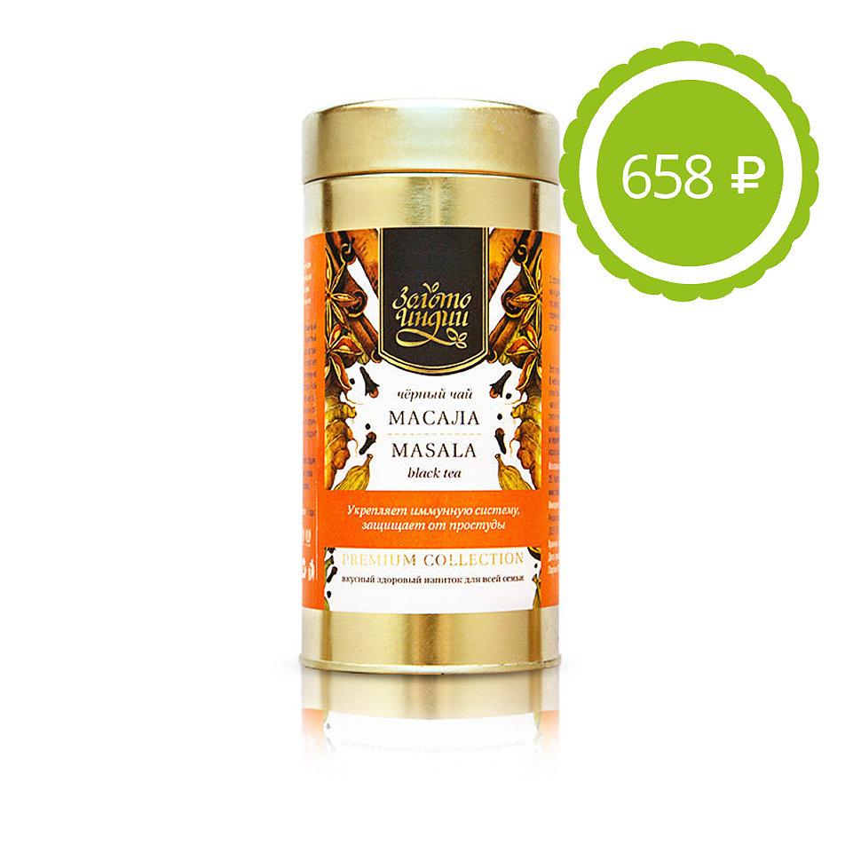 чай чёрный масала со специями золото индии