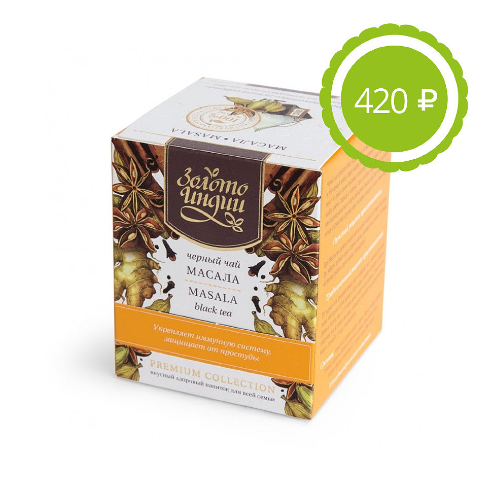 чай масала в пакетиках золото индии