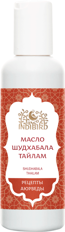 Масло Шудхабала (Shudhabala Massage Oil), 150 мл
