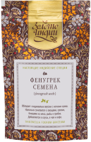 Фенугрек/Пажитник (семена) (Fenugreek Seeds) 30 г